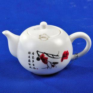 香山紅葉茶壺