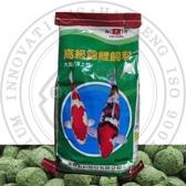 {台中水族} ALIFE-KOI FOOD-T359 高級錦鯉飼料-經濟育成 5公斤-綠大粒 特價--金魚 池塘魚類適用