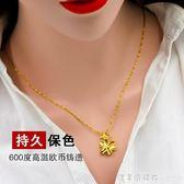 越南沙金項錬女士細扭片鎖骨久歐幣24K999仿真黃金蝴蝶吊墜 漾美眉韓衣