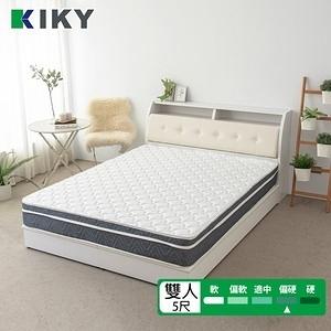 【KIKY】麥倫低干擾硬式獨立筒床墊(雙人5尺)雙人5尺