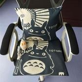 電加熱坐墊辦公室椅墊加熱靠背暖身毯電暖發熱座椅墊電熱坐墊 時尚小鋪