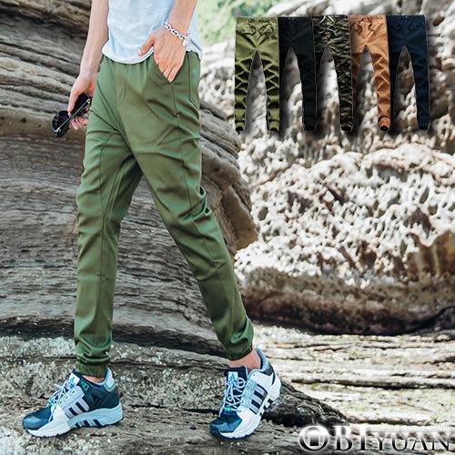 情侶款大彈性休閒褲【T88871】OBI YUAN韓版抽繩束口工作褲共5色 JOGGER