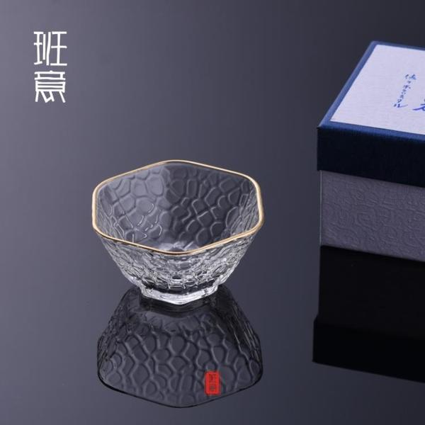 班意 日式玻璃茶杯描金耐熱玻璃杯錘紋水晶茶杯六角錘紋杯1入
