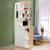 玄關隔斷櫃小戶型簡約現代門廳酒櫃進門鞋櫃裝飾櫃客廳屏風實木xw