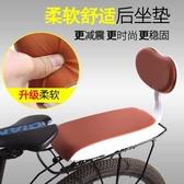 腳踏車后座墊帶靠背