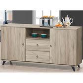 櫥櫃 餐櫃 FB-341-2 奈爾橡木色5尺碗櫃下座【大眾家居舘】