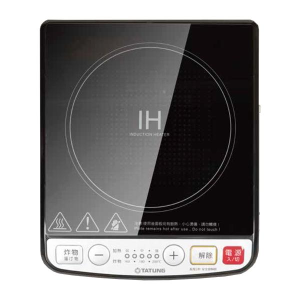 【有購豐】TATUNG大同 電磁爐(TIH-F1000L)