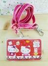 【震撼精品百貨】Hello Kitty 凱蒂貓~KITTY證件套附繩-下午茶圖案-紅色