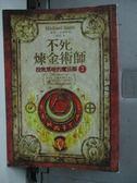【書寶二手書T7/一般小說_LMN】不死煉金術師-投效黑暗的魔法師2_麥可史考特