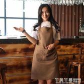 圍裙 韓版時尚圍裙定制logo純棉防水咖啡奶茶店美甲男女餐廳廚師工作服 千與千尋