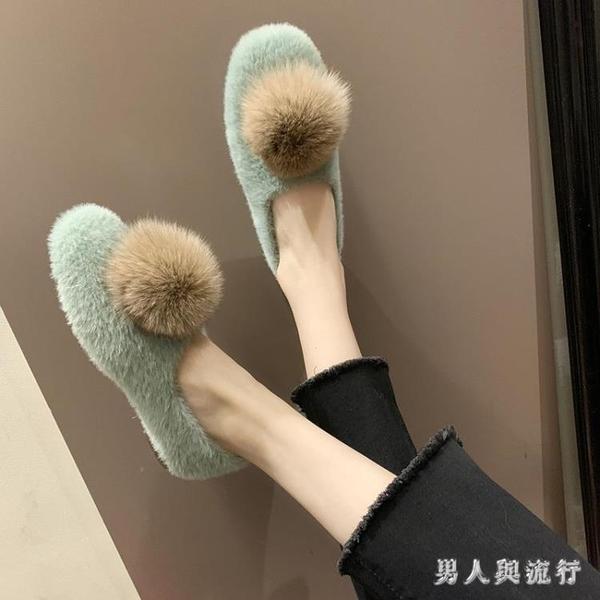 溫柔仙女風春秋季兔毛低幫鞋軟底好穿休閒毛球設計平底套腳毛毛鞋外穿 DR32026【男人與流行】