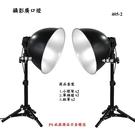 【唯蓁網405-2】廣口攝影燈 40CM桌面 高度40-68CM 加厚鋁制反光燈罩 E27燈頭 柔光燈攝影棚