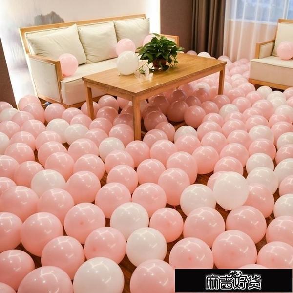 浪漫派對情侶表白求婚氣球裝飾婚房布置生日【現貨】【2021新年鉅惠】