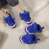 兒童棉拖鞋男童冬季包跟中大童卡通可愛防滑家居保暖小孩寶寶拖鞋