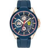 Scuderia Ferrari 法拉利 奔馳時尚日曆手錶-44mm FA0830511