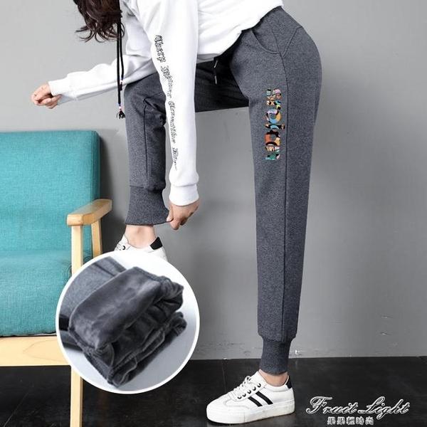 加絨運動褲女季寬鬆束腳2020新款純棉衛褲加厚外穿休閒女褲子 果果輕時尚