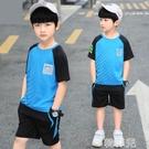男童套裝 男童夏季運動套裝新款中大童休閒速干衣兒童籃球服短袖兩件套 韓菲兒