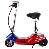 機車-電動車成人小型電瓶車踏板車迷你代步車摺疊電動滑板車 完美YXS