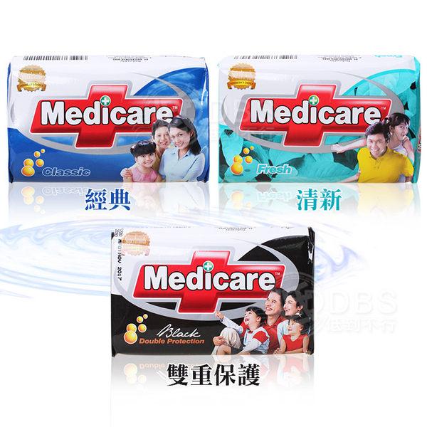 Medicare 美天淨 抗菌高品質香皂 85g (共3款)(經典/清新/雙重保護) 保護皮膚 遠離細菌【DDBS】