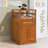 Bernice 羅特爾1 6 尺全實木單抽雙門收納櫃電話櫃