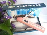 數字皮膚水分測試筆 水分油分測試儀 肌膚水分測試筆  ciyo黛雅