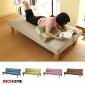 【RICHOME】凱莉沙發床-卡其