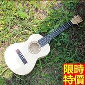 烏克麗麗ukulele-電箱版23吋椴木合板四弦琴樂器3款69x17【時尚巴黎】