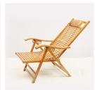躺椅 夏天折疊椅躺椅搖椅竹椅子午休午睡陽臺家用休閑老人竹躺椅逍遙椅 可卡衣櫃