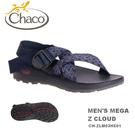 【速捷戶外】美國Chaco  MEGA ...
