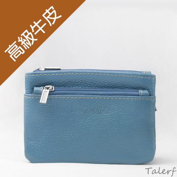 TALERF雙層拉鍊真皮零錢包(水藍) /牛皮 皮夾 包包