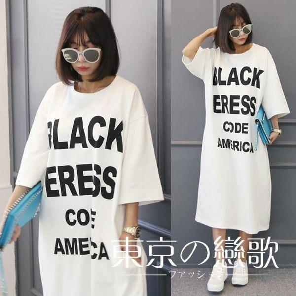字母超長款過膝T恤大碼洋裝 東京戀歌DJ24
