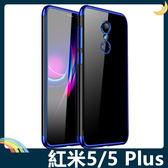 Xiaomi 小米 紅米5 Plus 電鍍隱形保護套 軟殼 透明背殼 高透輕薄 防刮防水 全包款 手機套 手機殼