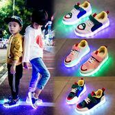 透氣網面鞋兒童發光鞋男童運動鞋led七彩閃光鞋女童夜光鞋熒光鞋
