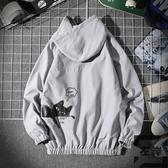 外套男大碼寬松休閒運動夾克潮韓版上衣【左岸男裝】