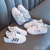 兒童貝殼頭板鞋2020年秋冬新款男童運動鞋女童秋季時尚百搭小白鞋