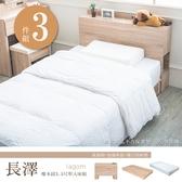 【dayneeds】長澤 橡木紋3.5尺單人床架含床頭箱/獨立筒床墊