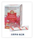 元氣健康館 買3送1  自然革命 沛之源乳酸菌30包/台灣總代理=日本安敏樂