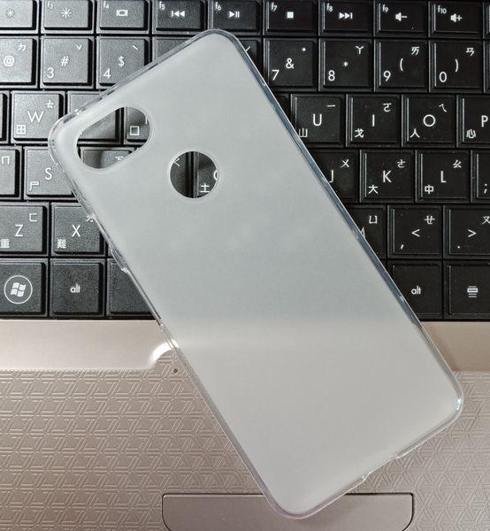 【台灣優購】全新 Google Piexl 3 專用保護軟套 清水套 手機套 / 透明白