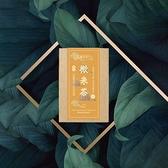 【現折100】阿里山日出金萱 微米茶 (玉米纖維茶包/台灣茶) 【新寶順】