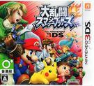現已到貨 3DS遊戲 任天堂明星大亂鬥 ...