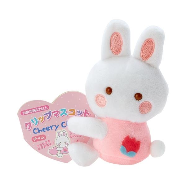 【震撼精品百貨】櫻桃兔_Cheery Chums~三麗鷗SANRIO~可夾式娃娃*61037