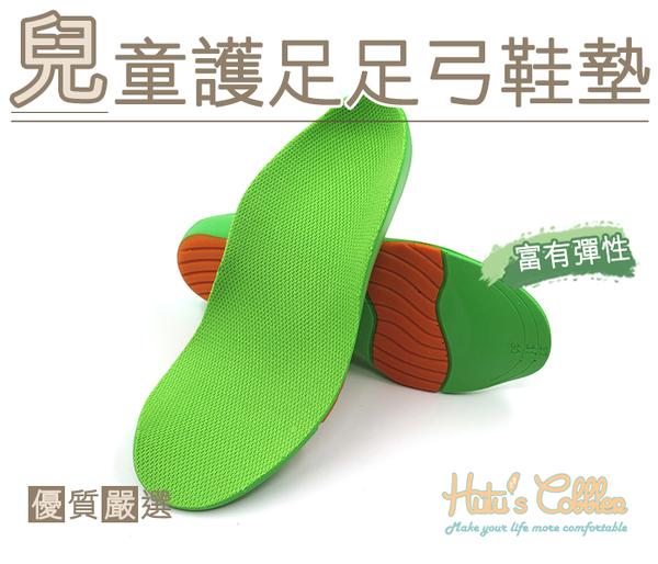 鞋墊.MIT兒童護足足弓鞋墊.6尺寸【鞋鞋俱樂部】【906-C135】