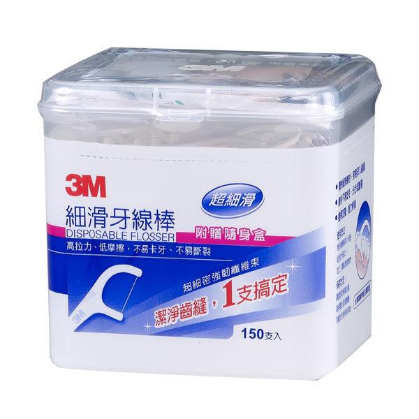 3M 細滑牙線棒150支附隨身盒【屈臣氏】