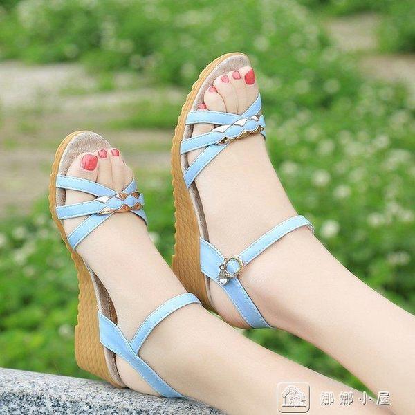 涼鞋女夏坡跟女鞋牛筋底露趾中跟厚底平底舒適防滑媽媽鞋 均一價299