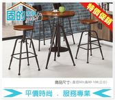 《固的家具GOOD》49-2-AP 威廉2尺升降圓桌