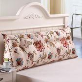 床頭靠背三角床靠枕沙發長靠墊大號抱枕床上靠枕春夏半躺腰枕定做WY