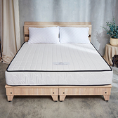 【藤原傢俬】經典豆腐透氣抗菌獨立筒床墊雙人