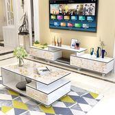 小戶型電視櫃茶幾組合客廳簡約現代鋼化玻璃烤漆迷你伸縮影視地櫃WY 【快速出貨八五折鉅惠】