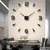 現代簡約超大掛鐘客廳創意藝術時鐘家用DIY個性時尚數字鐘表掛表
