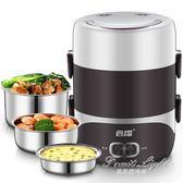 便當盒 三層大容量可插電便攜式熱飯器自動加熱保溫便當盒充電電熱飯盒 果果輕時尚
